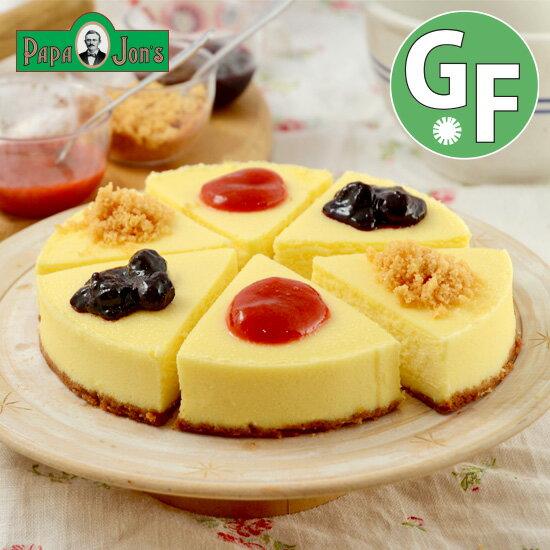 グルテンフリーお試しチーズケーキセット誕生日・イベント・お取り寄せ・ギフト・洋菓子・京都・老舗・チー