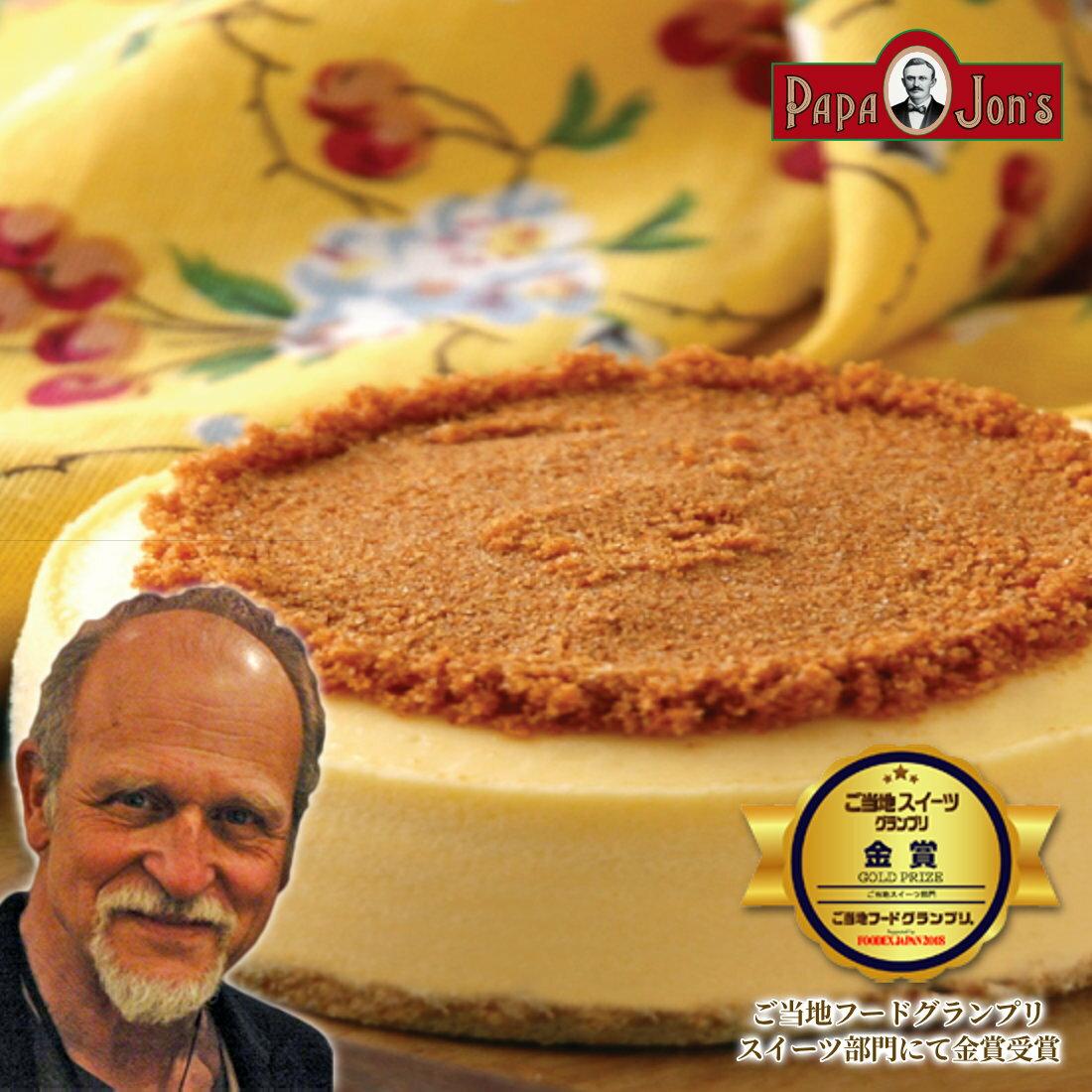 ニューヨークチーズケーキ400g(レギュラーサイズ)誕生日・ホールケーキ・5号・イベント・お取り寄せ