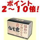 【ポイント2�10倍】仙生露スタンダード 税別5000円以上で送料無料(一部地域を除く)