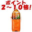 【ポイント2〜10倍】特定保健用食品血糖値調整 2ケースで送料無料『蕃爽麗茶(ばんそうれいちゃ) 2L (6本セット)』