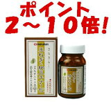 『Maruman 洋葱纳豆Kinase』洋葱洋葱洋葱做(制作)testosterone。 是尝试gatten 5000日元(按税)以上[【倍】『マルマン 玉ねぎ&納豆キナーゼ』 玉葱 玉ねぎ タマネギがテストステロンを作る。 ためしてガッテン