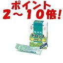 【第3類医薬品】【ポイント2〜10倍】龍角散 ドロップノドローチ 24錠