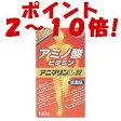 【第3類医薬品】【ポイント2〜10倍】『アニマリンL錠 100錠』