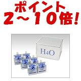 【倍】『H4O-600mv(水素結合水)15本セット』 5250以上で(一部地域を除く)