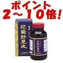 【第2類医薬品】【ポイント2〜10倍】杞菊妙見丸 720丸