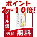 【ポイント2〜10倍】【送料無料】『 なた豆すっきり柿渋歯磨き 120g メール便・定形外郵便発送』 クレジット決済のみ