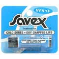 リップケアの定番!!アメリカで人気のリップスティック『Savex サベックス スティック 4.2g』 5000円(税別)以上で送料無料