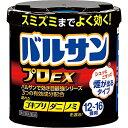 【第2類医薬品】バルサンプロEX12~16畳用 40g【メール便・定形外郵便発送】