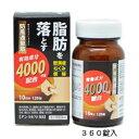 【第2類医薬品】アンラビリSS 360錠 ×4