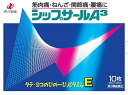【第3類医薬品】シップサールA3 10枚【定形外郵便発送】 gs20
