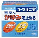 【第3類医薬品】ユースキンI 65g【メール便・定形外郵便発送】