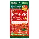『 トマトリコピン トマナイト ダイエットプラス 60粒 メール便発送 』京都大学がトマトからダイエット成分発見!夜トマトダイエットに リコピンたっぷり トマピン 同様に売れています