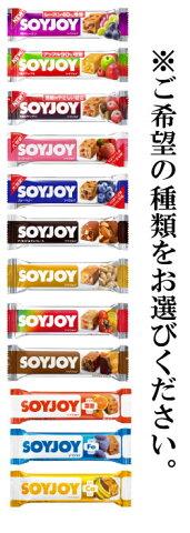 『SOYJOY(ソイジョイ)12本入』大塚製薬ソイジョイ gs20