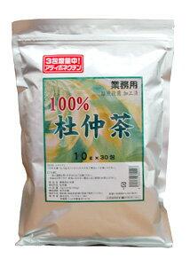 杜仲茶健康食品、健康茶で有名業務用杜仲茶(10gx30包)定形外郵便発送※クレジット決済限定gs20
