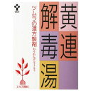 【第2類医薬品】黄連解毒湯(1015)漢方ツムラ 24包...