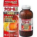 【第2類医薬品】『ナイシトールZ 420錠』 2個以上ご購入で 送料無料!