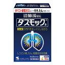 【第2類医薬品】『ダスモックa 16包』