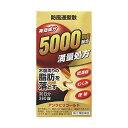 【第2類医薬品】『アンラビリゴールド 360錠』 5000mgの有効成分(防風通聖散料エキス) ナイシトールと同じ成分