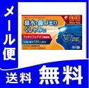 『【第2類医薬品】 スカイブブロンHI 60錠 』 アレグラ...