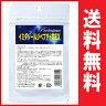 イミダゾールジペプチド 粒EX 60粒