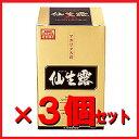 『仙生露ゴールド顆粒 3箱セット』まとめて買えばさらにお得!【送料無料(一部地域を除く)】