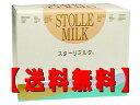 スターリミルク スターリーミルク スタリーミルク