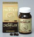 蜜蜂が作る注目成分プロポリス、女王蜂だけの栄養豊富な特別食ローヤルゼリーマルマン スーパ...