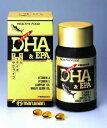 魚の栄養を凝縮!マルマン DHA&EPA 180粒