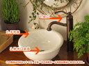【送料無料♪】ベルタワー・クラシック・Mラウンド手洗器・排水金具セット【05P01Oct16】