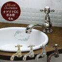 アンティーク 水栓 水道蛇口 サブリナCC 選べる4色 日本製 洗面所用水栓金具