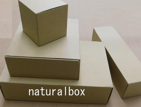 ナチュラルボックス Z-18(10枚)320×220×150【ラッピング 箱】
