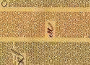 包装紙 フェザーイニシャル半才半晒(100枚入)【紙 ラッピング用品】