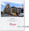 高級ケント紙 110k A3ノビ 100枚 127.9g/m2 あす楽 画材用途 印刷用途 製図用途