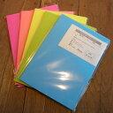5個以上まとめ買いで送料無料! ネオンカラー 約B6 200枚 印刷用紙 激安 ファンシーペーパー カラーペーパー OA用紙 蛍光紙 共用紙