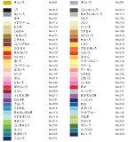 再生色画用紙ニューカラーB色110k 4切(1枚)【画用紙】【色画用紙】【画材用紙】【ペーパークラフト】
