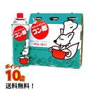 カセットボンベ コン郎 48本(3本×16パック)カセットコンロ用ボンベあす楽 送料無料 ポイント1...
