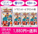 【送料別】4パック ドラゴンボール 【J】 トイレットペーパー ダブル キャラクター プリント 25...