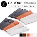 Cadore-01