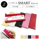 Smart-01