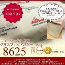 【楽天最安値】極上食パン1枚プレゼント!ニュージーランド産 グラスフェッドバター
