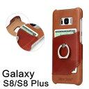 ショッピング牛革 GalaxyS8 S8+ s8Plus ケース ギャラクシーs8 ケース GalaxyS8ケース 本革 牛革 レザー 落下防止 リング 携帯ケース 片手操作 個性的 背面リングケース 高級 SC-02J/SCV36 SC-03J/SCV35ケース スマートケース フィンガーリング一体型 本革レザーケース