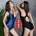 レディース 競泳水着 ワンピース フィットネス水着 運動用 オールインワン 練習用 スイミン