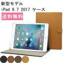 ショッピングiPad2 iPad 2017 (9.7インチ) 保護ケース new iPad 2017 第5世代(9.7インチ)用 カバー おしゃれ 手帳型カバー スタンド スタンド機能 シンプル アイパッドケース 横開き 保護ケース レザーケース 耐衝撃 薄い 安い