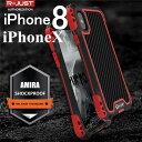 アルミバンパーケース iPhoneXメタルケース 防振 防塵 耐衝撃 最強 頑丈 強靭タフケース カーボンファイバー iPhoneX バックパネル付き iPhone8/8 Plusケース iPhone7/7 Plusアルミバンパーケース 強靭 メタルケース 耐衝撃 iPhone6/6 Plus/5/SE/5Sアルミケース