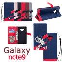 Galaxy Note9 ケース 手帳型ケース ギャラクシー ノート9 ケース おしゃれ 全面保護 PUレザー TPU 手触りいい カード入れ スタンド機能 ギャラクシー Samsung note9 カバー 財布型 横置きスタンド 機能 軽量 超薄型 耐摩擦