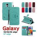 全8色 Galaxy S7 edge SC-02H SCV33ケース手帳型 花柄 Galaxy S6 SC-05G手帳型ケース Galaxy S6 Edge SC-04G保護カバー Galaxy S5 SC-04F/SCL23ケース おしゃれ手帳型ギャラクシー S7 エッジケース キャラクシー S7edgeケース Galaxy S6 edgeケース かわいい PU TPU