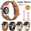 apple watch series 4 バンド 本革 高級感 お洒落 app
