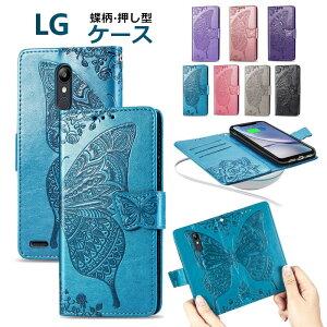 LGケース LG it LGV36 ケース LG ケース 手帳型 カバ