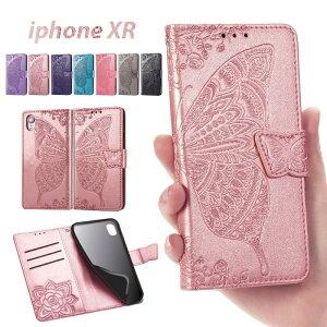 iphone xr ケース 手帳型 押し型 蝶々 iPhone XS/x ケ