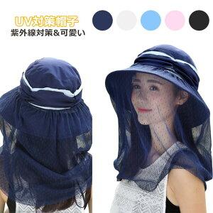 日よけ 帽子 レディース UVカット帽子 紫外線カット
